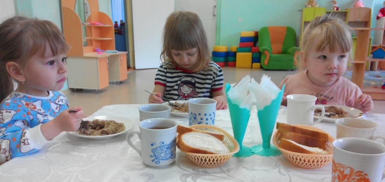 """""""Каша-полезный завтрак""""."""
