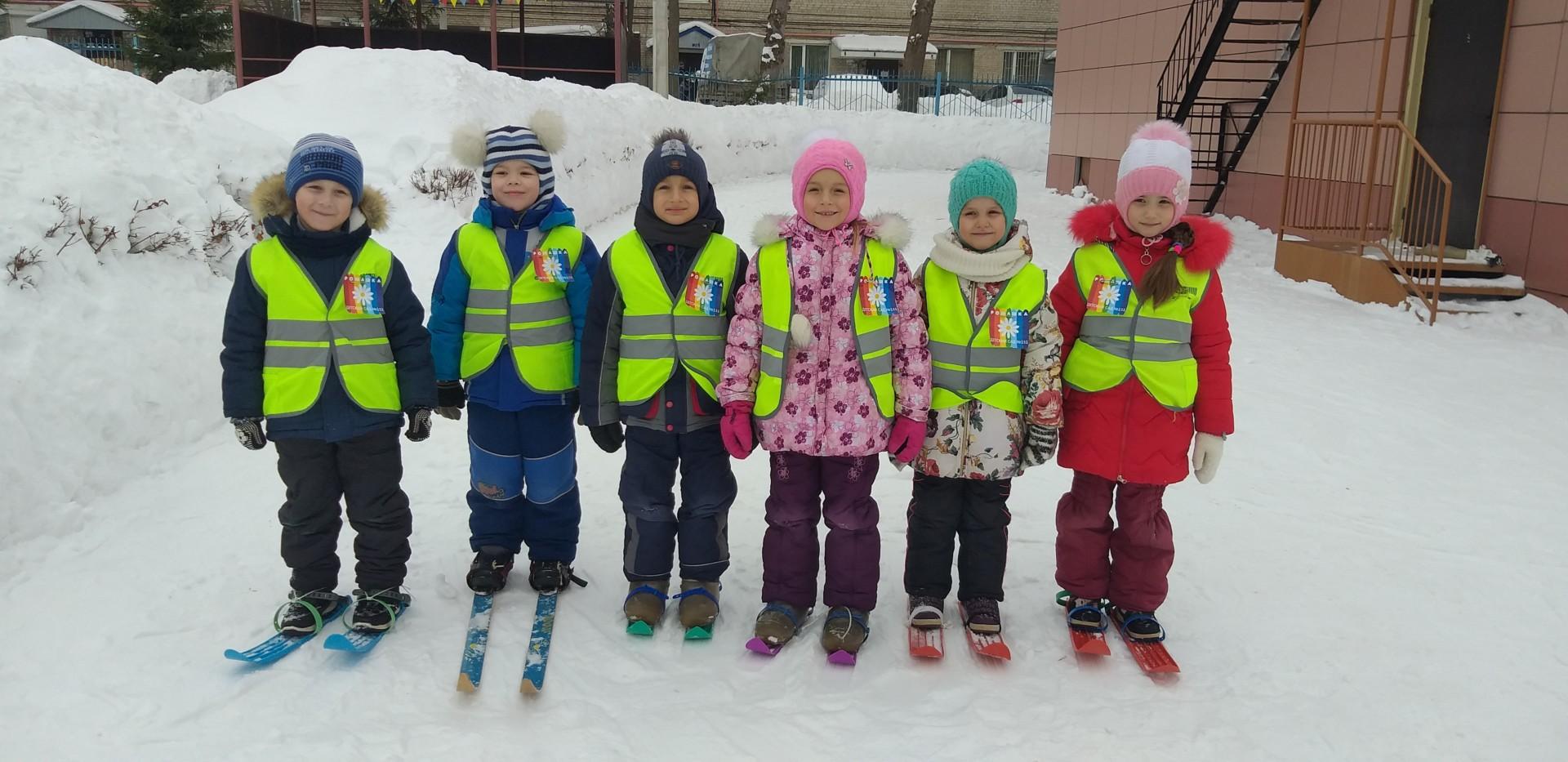«Лыжный спорт».