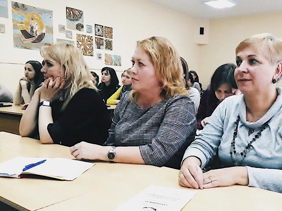 """""""Научно-практическая конференция""""."""