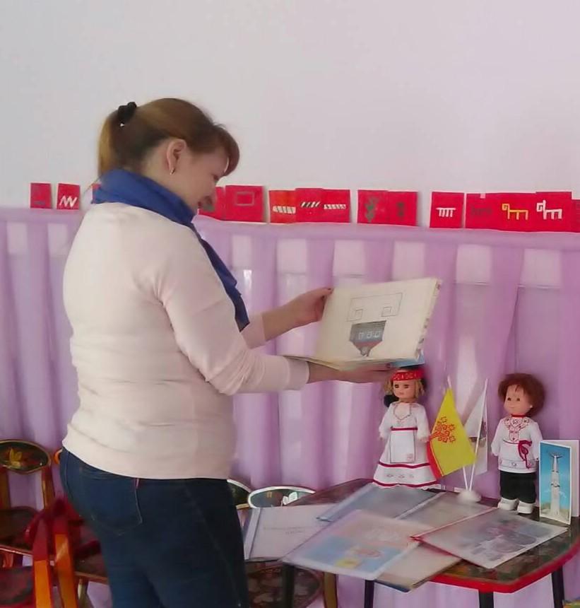 Чувашский язык в детском саду.