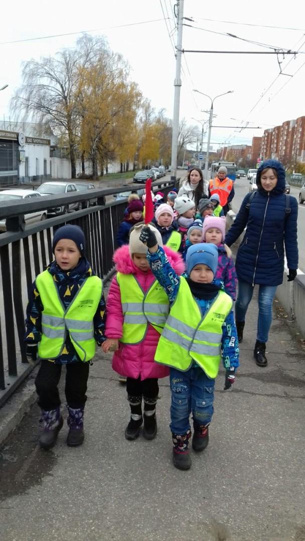 Правила безопасного поведения на улицах во время экскурсий