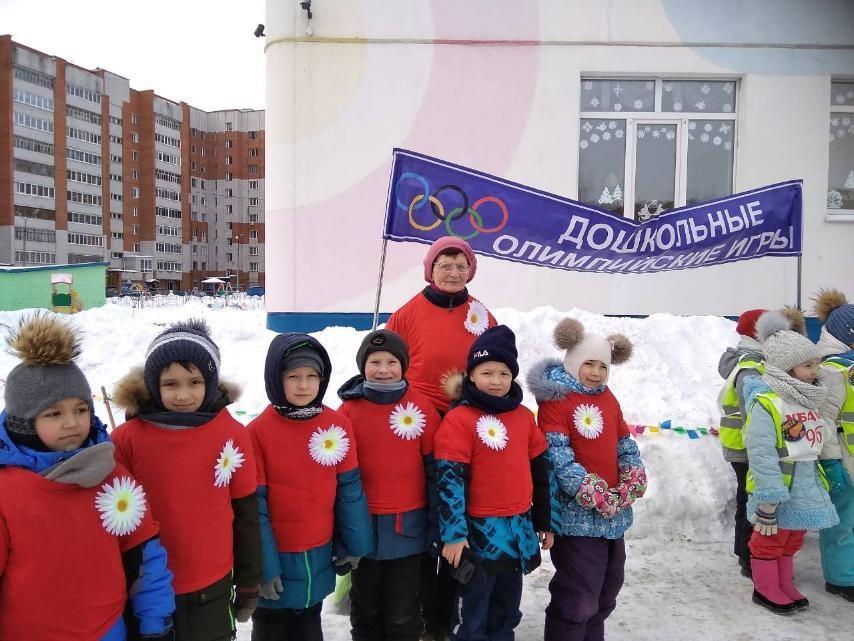 Малые Зимние Олимпийские игры