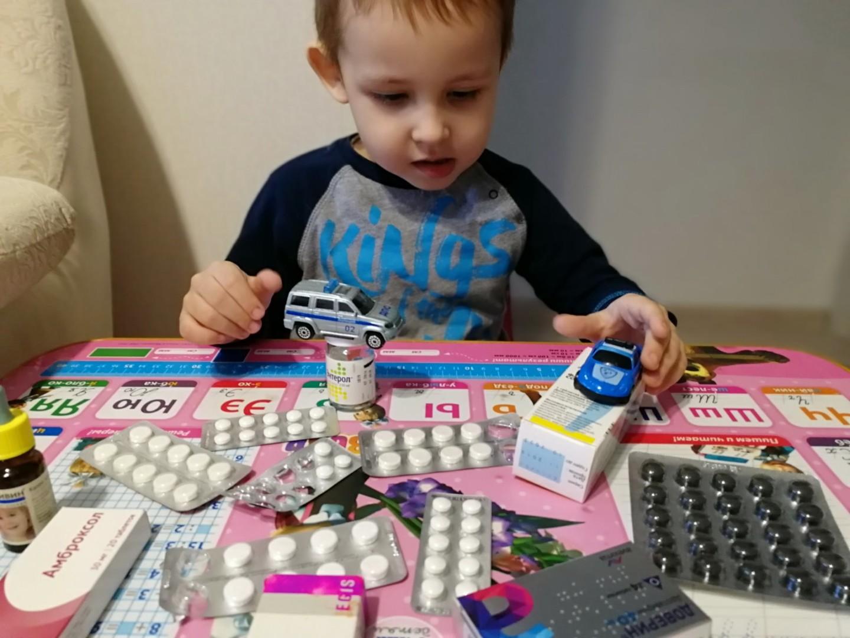 Таблетки - это не игрушки